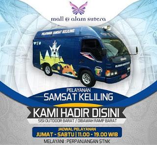 jadwal samsat keliling Tangerang Agustus 2020