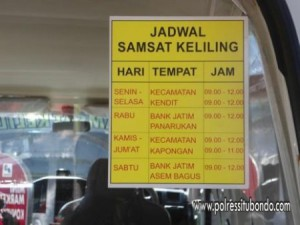Jadwal SIM Keliling Situbondo 2021