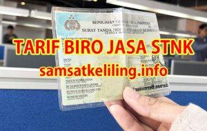 Tarif dan biaya biro jasa STNK lengkap 2021