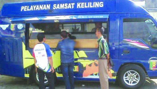 Jadwal SAMSAT Keliling Lampung Hari Ini