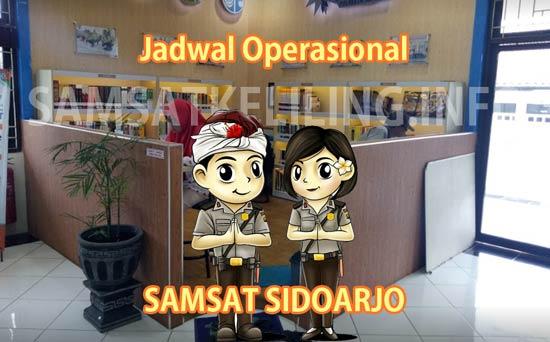 Jam Operasional SAMSAT Corner Sidoarjo