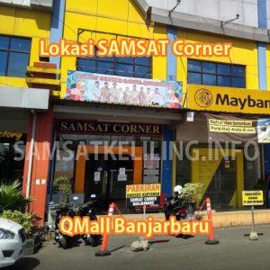 Lokasi SAMSAT COrner QMall Banjarbaru