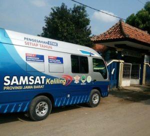 Pelayanan-Mobil-Samsat-Keliling-Indramayu.jpg